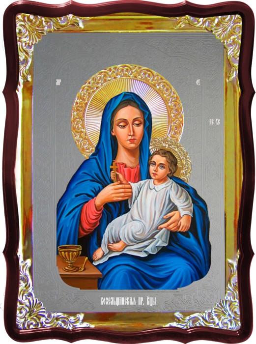 Купить икону Козельщанская Пресвятой Богородицы