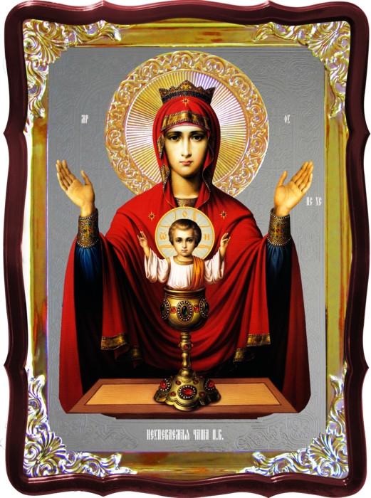 Храмовая икона Неупиваемая чаша Пресвятой Богородицы