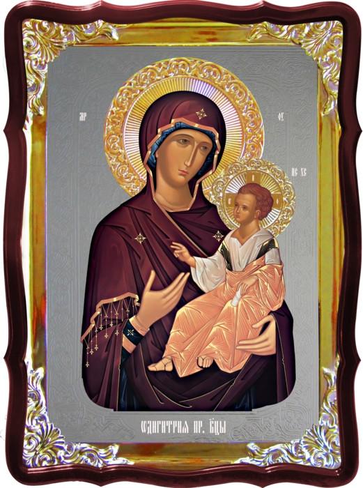 Икона в интернет магазине Одигитрия Пресвятой Богородицы