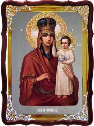Икона в интернет магазине Призри на смирение Пресвятой Богородицы