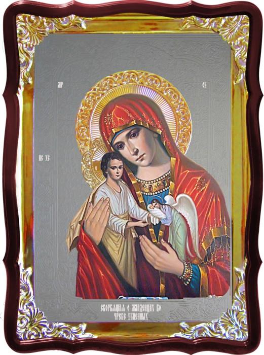 Храмовая икона Скорбящая о младенцах
