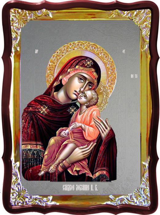 Православные иконы святых:  Сладкое лобзание икона Пресвятой Богородицы