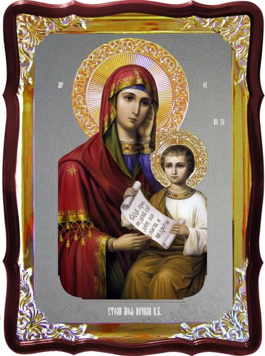 Купить икону Утоли мои печали Пресвятой Богородицы
