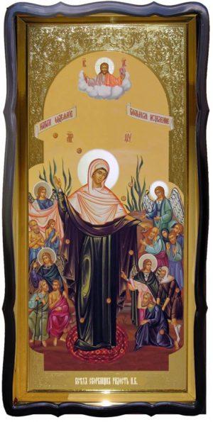 Купить икону Всех скорбящих радость Пресвятой Богородицы(с грошиками)