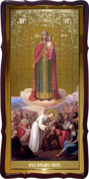 Храмовая икона Всех Скорбящих Радость Пресвятой Богородицы