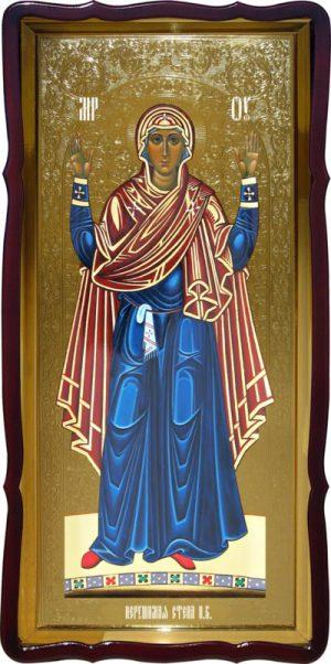 Икона в интернет магазине Нерушимая Стена Пресвятой Богородицы