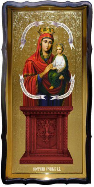 Икона в интернет магазине Споручница грешных Пресвятой Богородицы