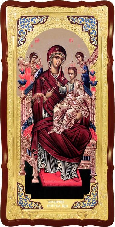 Купить икону Всецарица Пресвятой Богородицы