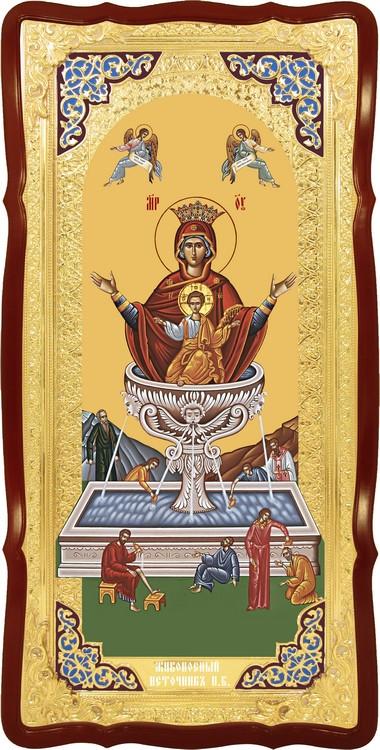 Православная икона Божией Матери Живоносный источник