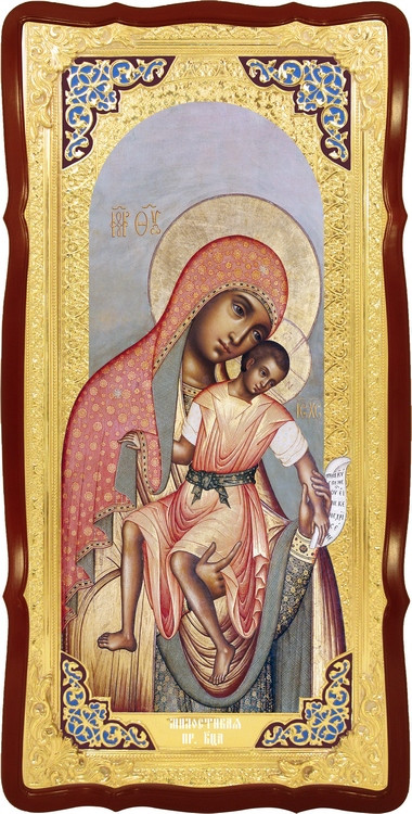 Православная икона на заказ Милостивая Пресвятой Богородицы