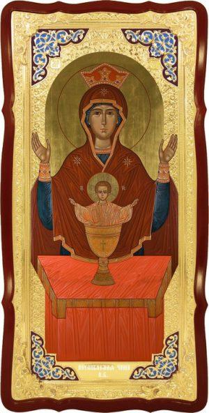 Икона Божией Матери Неупиваемая чаша виз