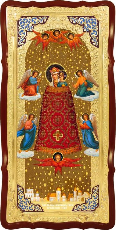 Купить Прибавление ума - икона Пресвятой Богородицы
