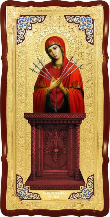 Храмовая икона Семистрельная Пресвятой Богородицы 2