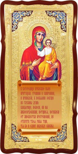 Икона в интернет магазине Смоленская Пресвятой Богородицы