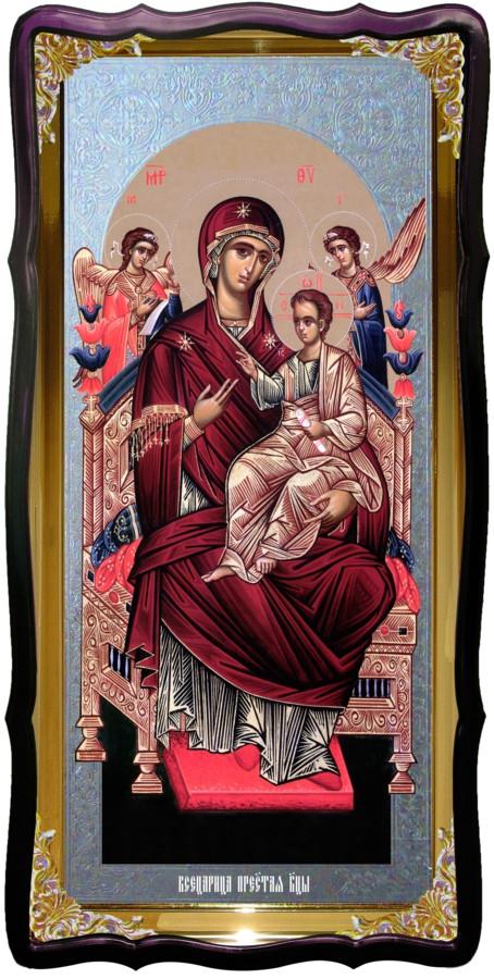 Икона в интернет магазине Всецарица Пресвятой Богородицы