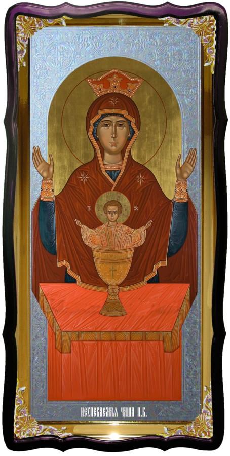 Икона Божией Матери для церкви Неупиваемая чаша виз