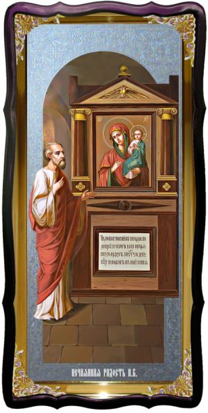 Икона Божией Матери для храма Нечаянная радость