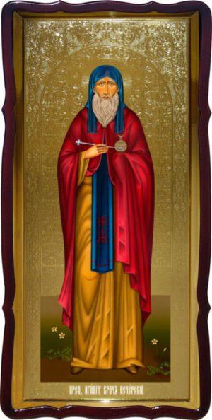Икона для храма - Святой Агапит Печерский ростовая