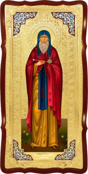 Икона большая Святого Агапита Печерского для храма
