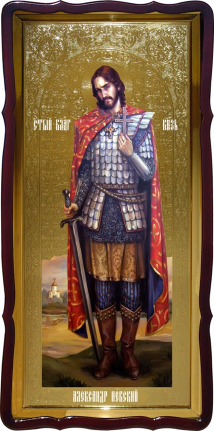 Святой Александр Невский христианская церковная икона