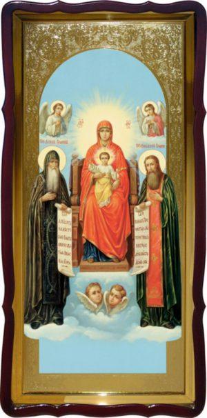 Святой Антоний и Феодосий большая икона для церкви