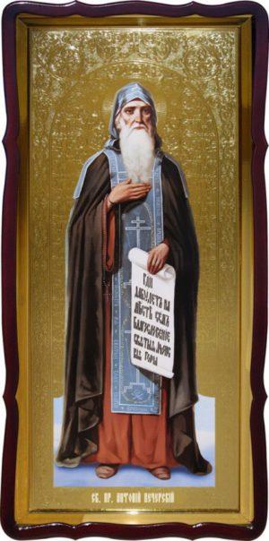 Святой Антоний Печерский ростовая икона