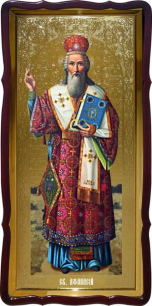 Святой Афанасий большая церковная икона