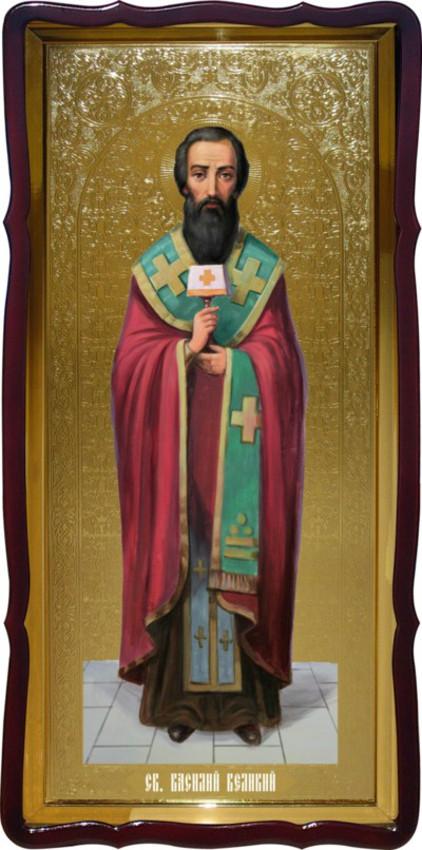 Святой Василий Великий большая ростовая икона