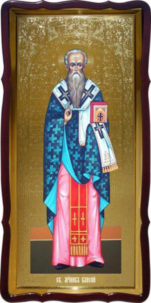 Святой Власий ростовая икона для церкви