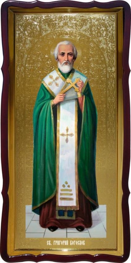Святой Григорий Богослов большая настенная икона