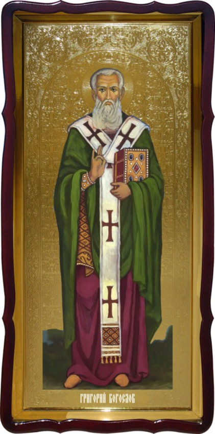 Святой Григорий Богослов настенная церковная икона