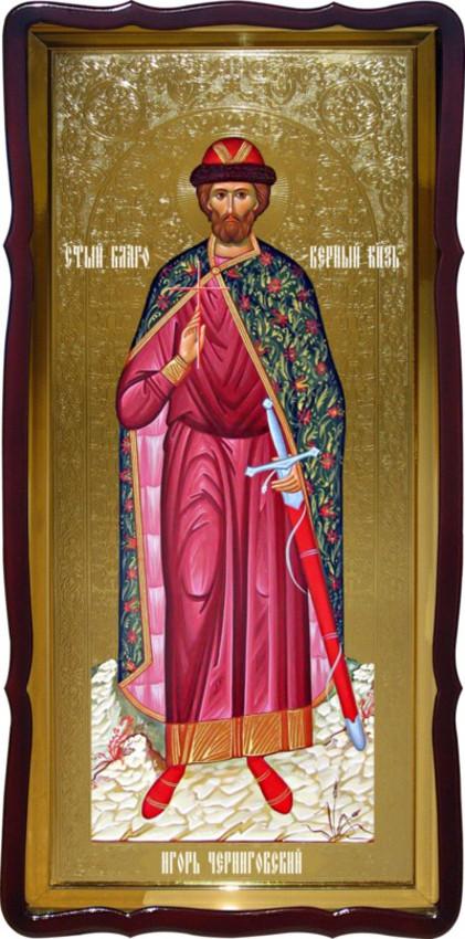 Святой Игорь Черниговский христианская икона для церкви