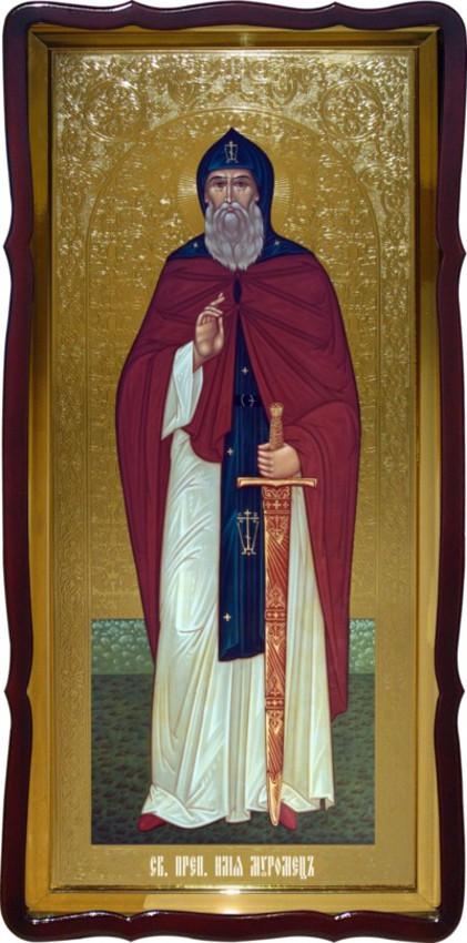 Святой Илья Муромец христианская церковная икона