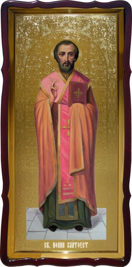 Святой Иоан Златоуст в каталоге церковных икон