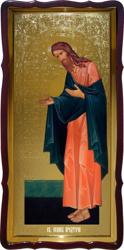 Святой Иоан Предтеча (деисус) церковная икона