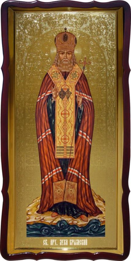 Святой Лука Крымский икона для иконостаса