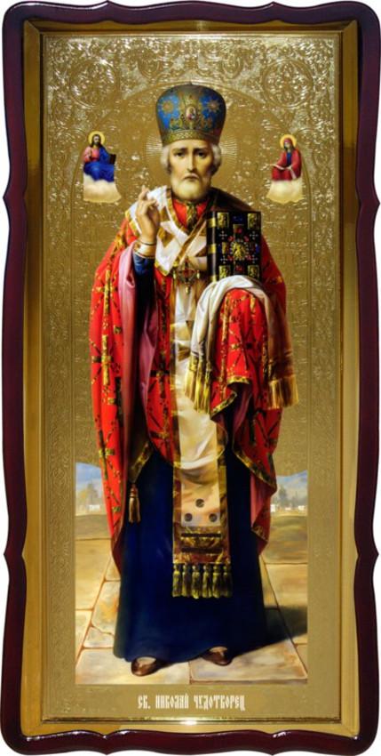 Святой Николай Чудотворец (в митре) настенная церковная икона