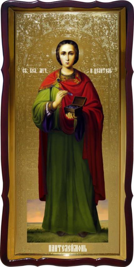 Святой Пантелеймон христианская церковная икона