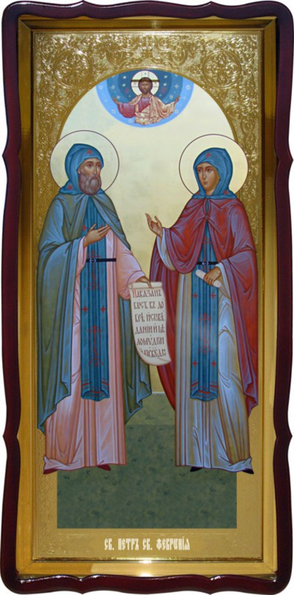 Святые Петр и Феврония образ православной иконы