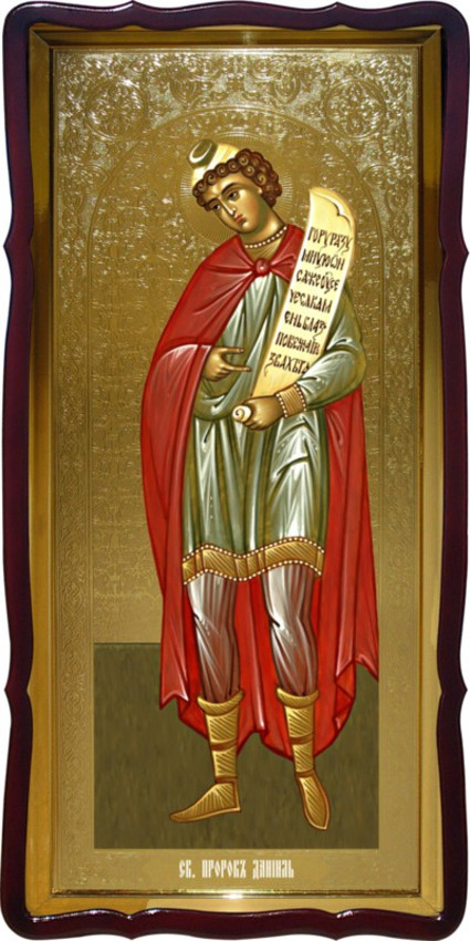 Святой Пророк Даниил в каталоге церковных икон