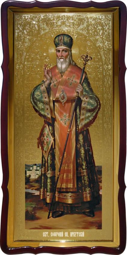 Святой Софронй Иркутский большая храмовая икона