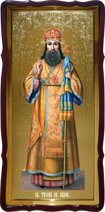 Святой Тихон Задонский икона ростовая для церкви