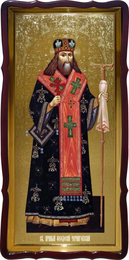 Святой Феодосий Черниговский икона для иконостаса