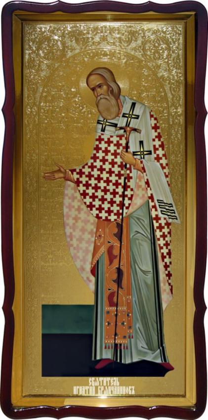 Святитель Игнатий Брянчанинов храмовая настенная икона