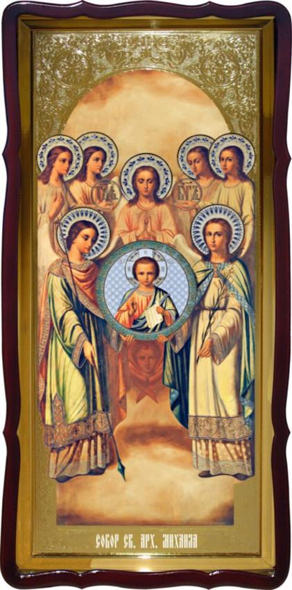 Собор Святого Михаила настенная большая икона