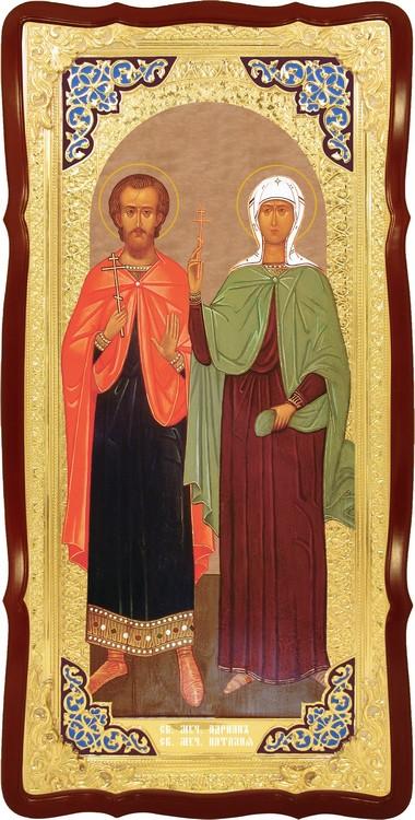 Церковная икона - Святые Адриан и Наталия
