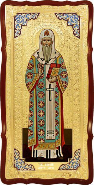 Большая храмовая икона Святой Алексий митрополит Московский