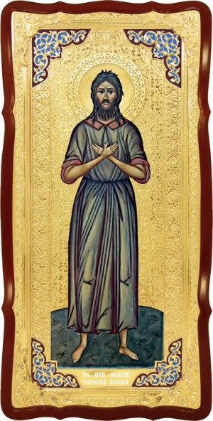 Большая ростовая икона Святой Алексий Человек Божий