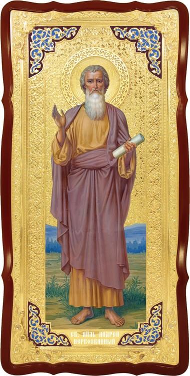 Большая икона для церкви Святой Андрей