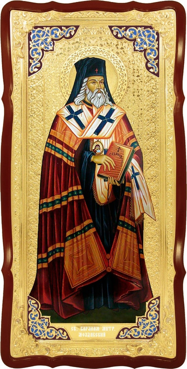 Образ на иконе: Святой Варлаам молдавский